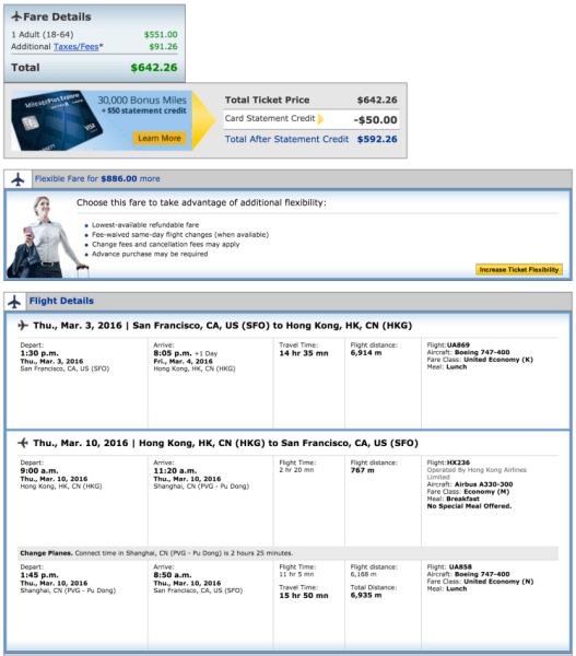 San Francisco (SFO) to Hong Kong (HKG) for $642 on United Airlines.