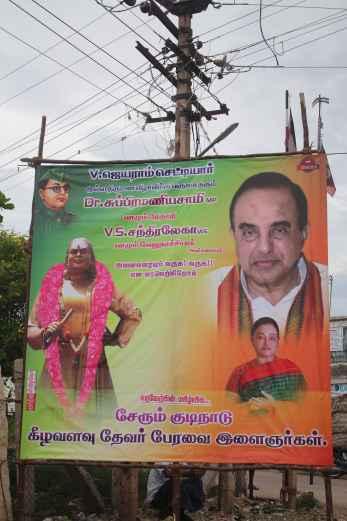 A banner with Muthuramalingam's photograph. Credit: Jeya Rani