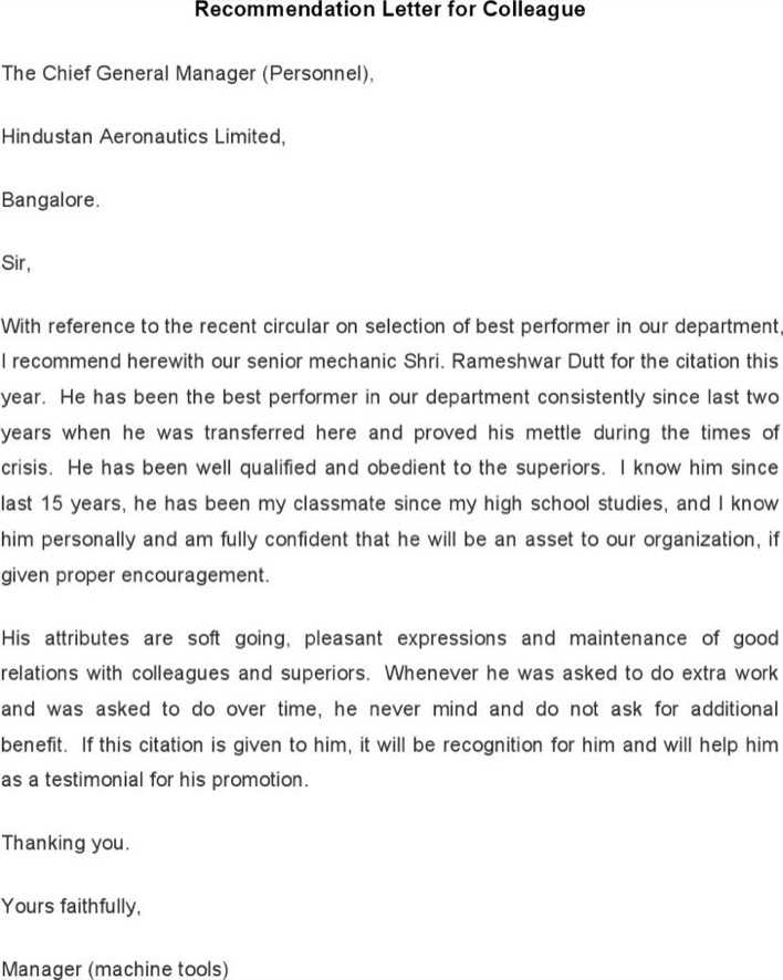 Download Colleague Recommendation Letter Template for Free