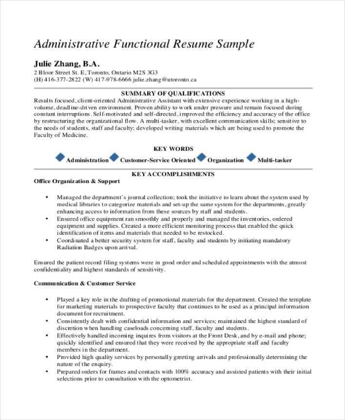 Download Medical Administrative Assistant Functional Resume Sample