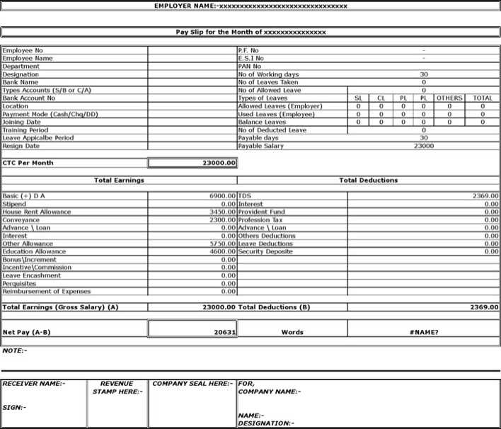 Download Printable Employee Salary Slip Format Template Excel