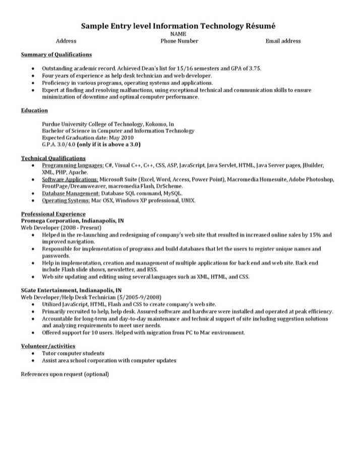Download Sample Entry Level Information Technology Resume for Free