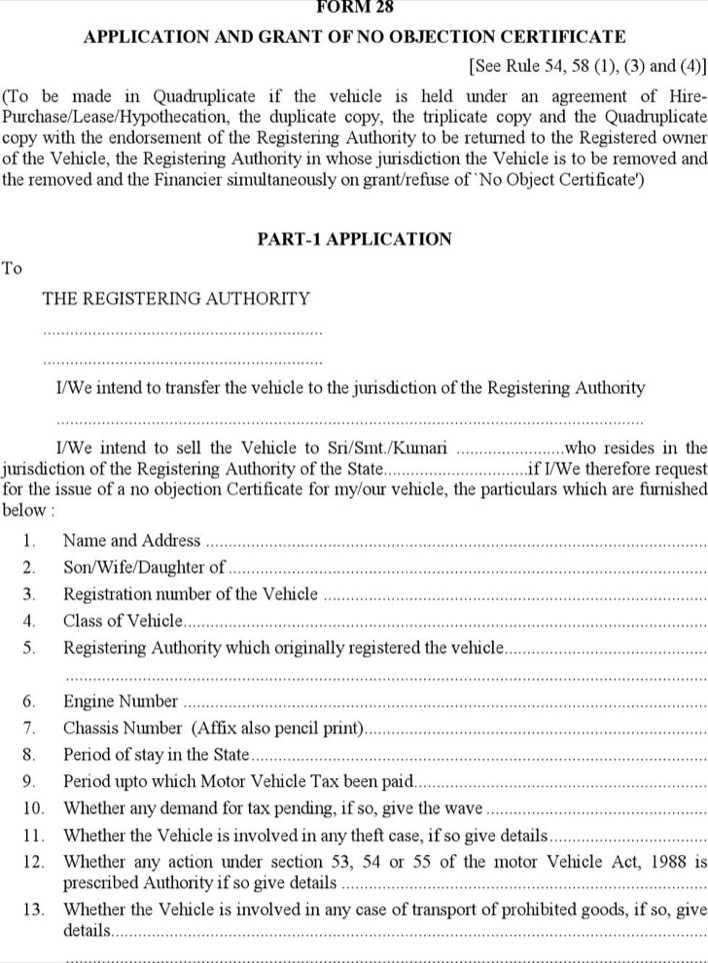 Download Vehicle No Objection Certificate for Free - TidyTemplates