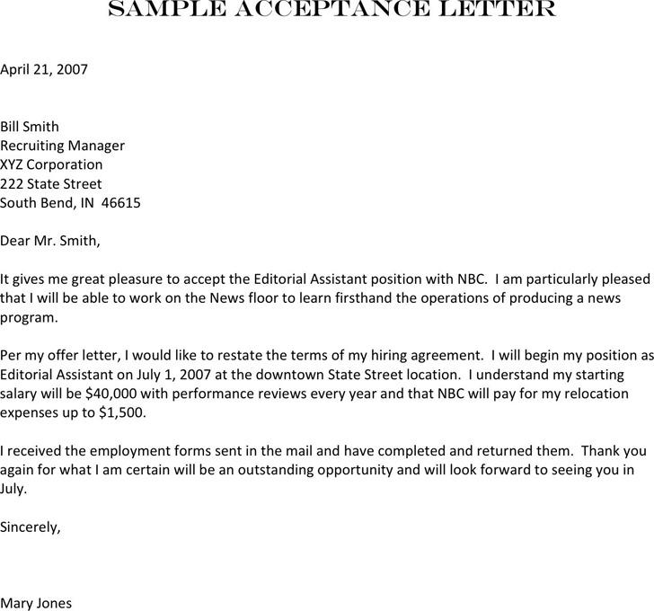 4+ Job Acceptance Letter Free Download