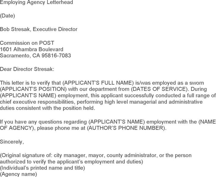 3+ Sample Employment Verification Letter Free Download