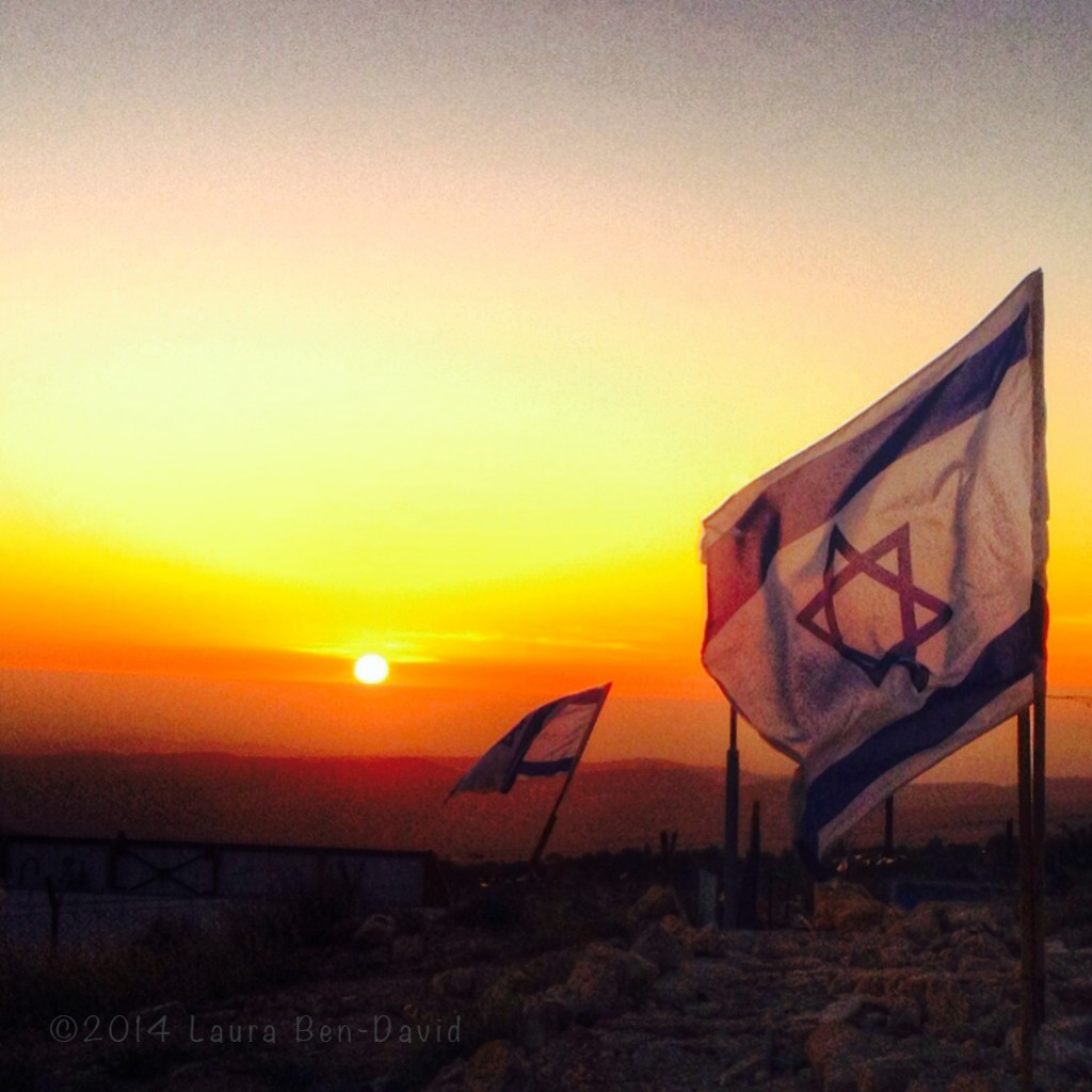 Israel Flag Wallpaper Hd What S A Zionist Anyway Laura Ben David The Blogs