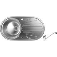 Stainless Steel Round Bowl Kitchen Sink & Drainer 915 x ...