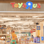 Toys R Us Just Reopened Their First Store