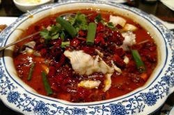 Showy A Fish Stew From Szechuan Mountain Flushing Location Photo Viafoursquare Ambitious New Sichuan Restaurant Makes Its Debut Eater Ny Szechuan Mountain House Menu Szechuan Mountain House Review