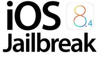 Как сделать джейлбрейк iOS 8 4 - YouTube