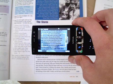 software nokia Software nokia, Nokia MultiScanner