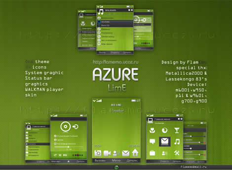 themes sony gratis Temas sony ericsson, Azure Lime