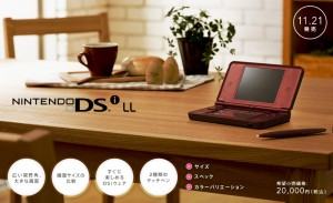 nintendo dsi xl 300x183 La Nintendo DSi XL ya tiene fecha de salida para América
