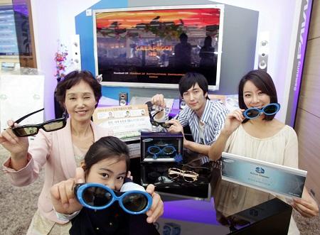 Lentes 3D especiales para personas miopes Lentes 3D especiales para personas miopes