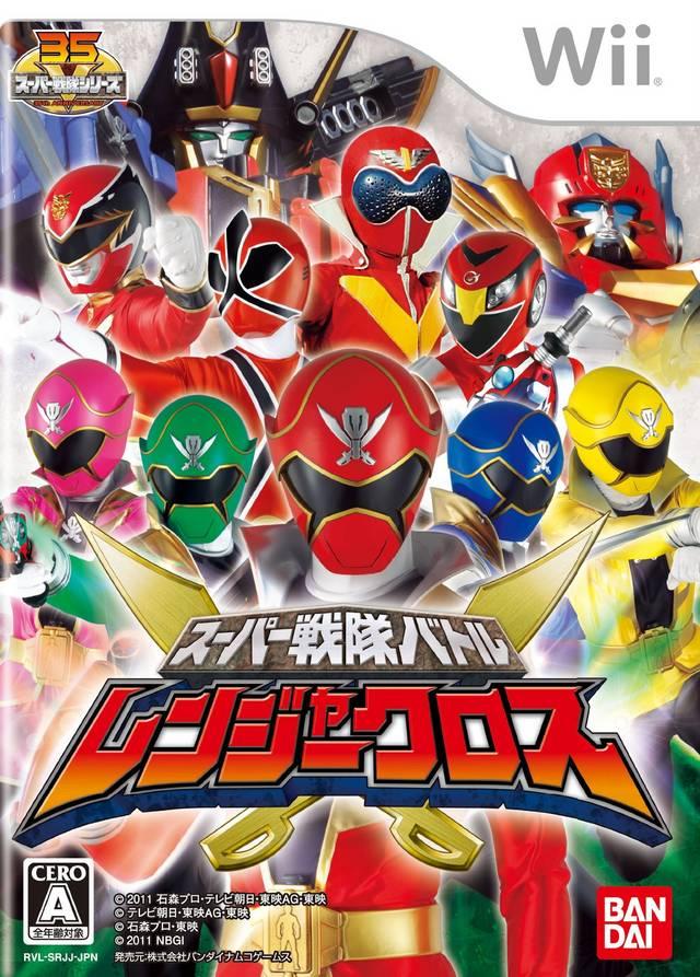 Super Sentai Battle Ranger Cross \u2014 StrategyWiki, the video game