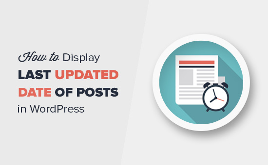 How to display last updated date of your posts in WordPress