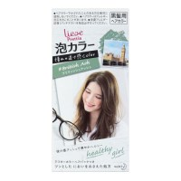 KAO LIESE PRETTIA Bubble Hair Dye #British Ash - Yamibuy.com