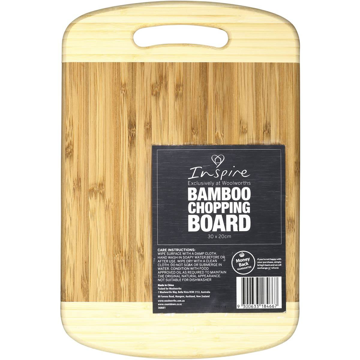 Ritzy Home Essentials Kitchen Gadget Bamboo Chopping Board Image Home Essentials Kitchen Gadget Bamboo Chopping Board Each Bamboo Cutting Board Care Olive Oil Proper Care Bamboo Cutting Board inspiration Bamboo Cutting Board Care