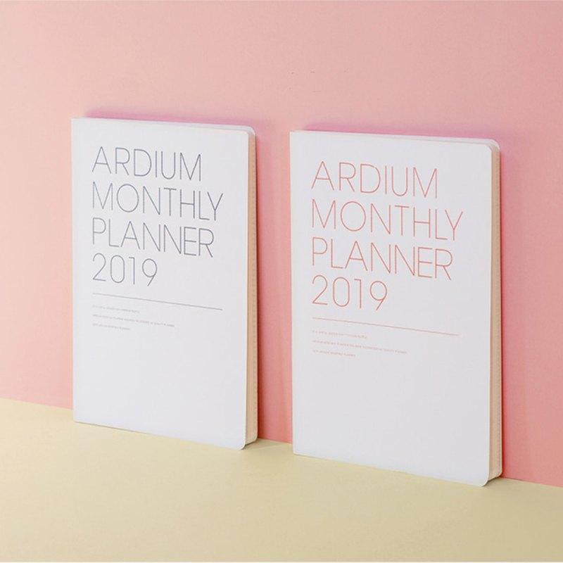 ARDIUM MONTHLY PLANNER Calendar Calendar - Simple White / Simple