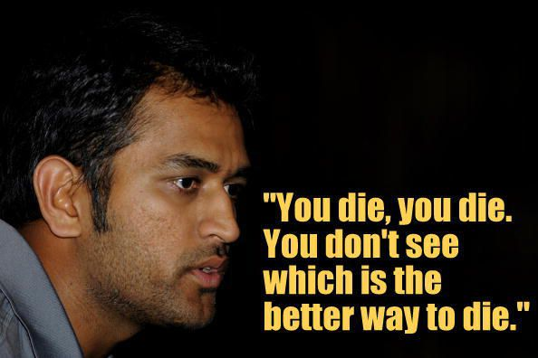 Rahul Dravid Quotes Wallpaper 20 Best Ms Dhoni Quotes
