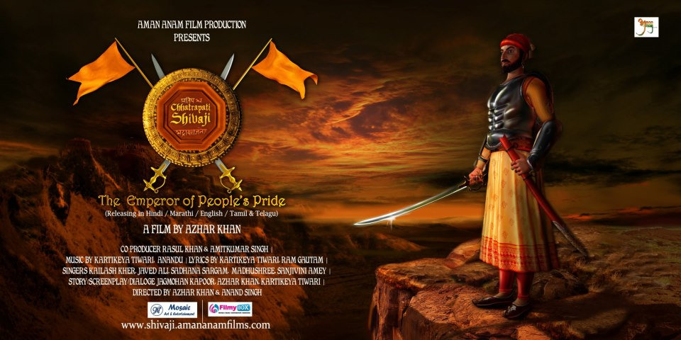 Shivaji Raje 3d Wallpaper Now An Animated Movie On Chhatrapati Shivaji Maharaj