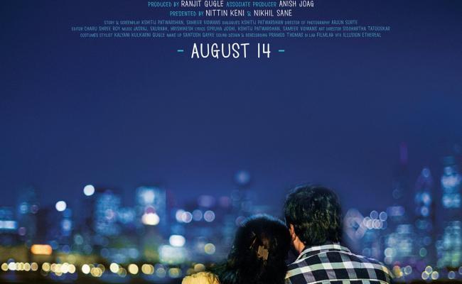 Double Seat Marathi Movie Cast Story Trailer Release Date Wiki