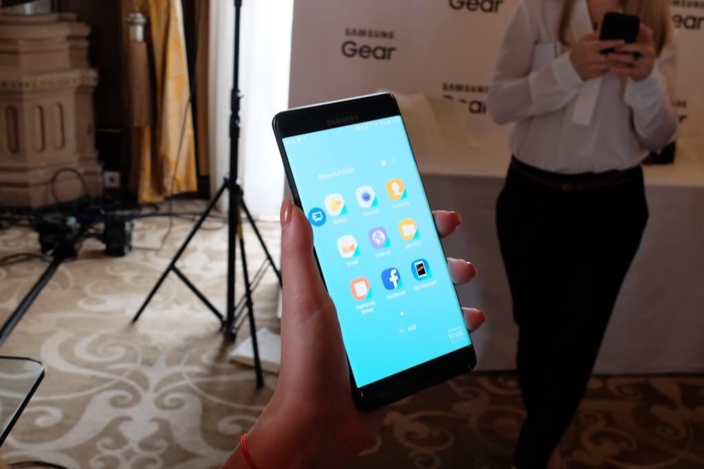 Samsung Galaxy Note 7 negro secure folder