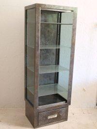 Vintage Medicine Cabinet, 1920s for sale at Pamono