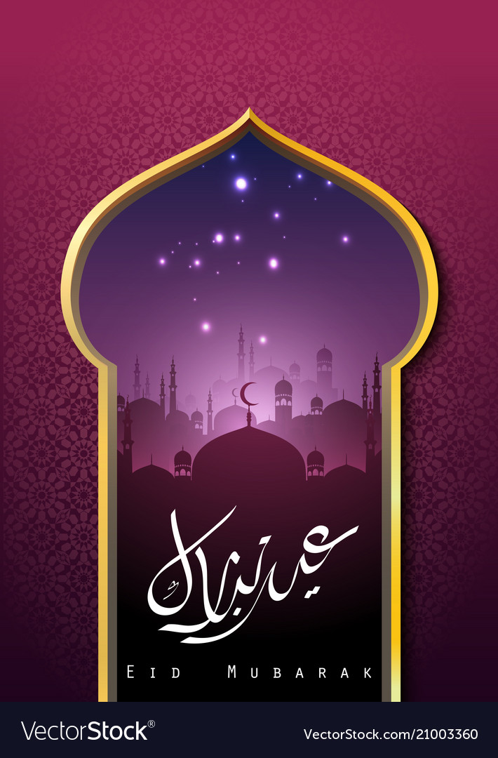 Eid mubarak islamic greeting card template Vector Image