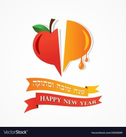 Famed Rosh Hashanah Vector 10216290 Rosh Hashanah Cards Free Printable Rosh Hashanah Cards 2015 Abstract Icon Greeting Card