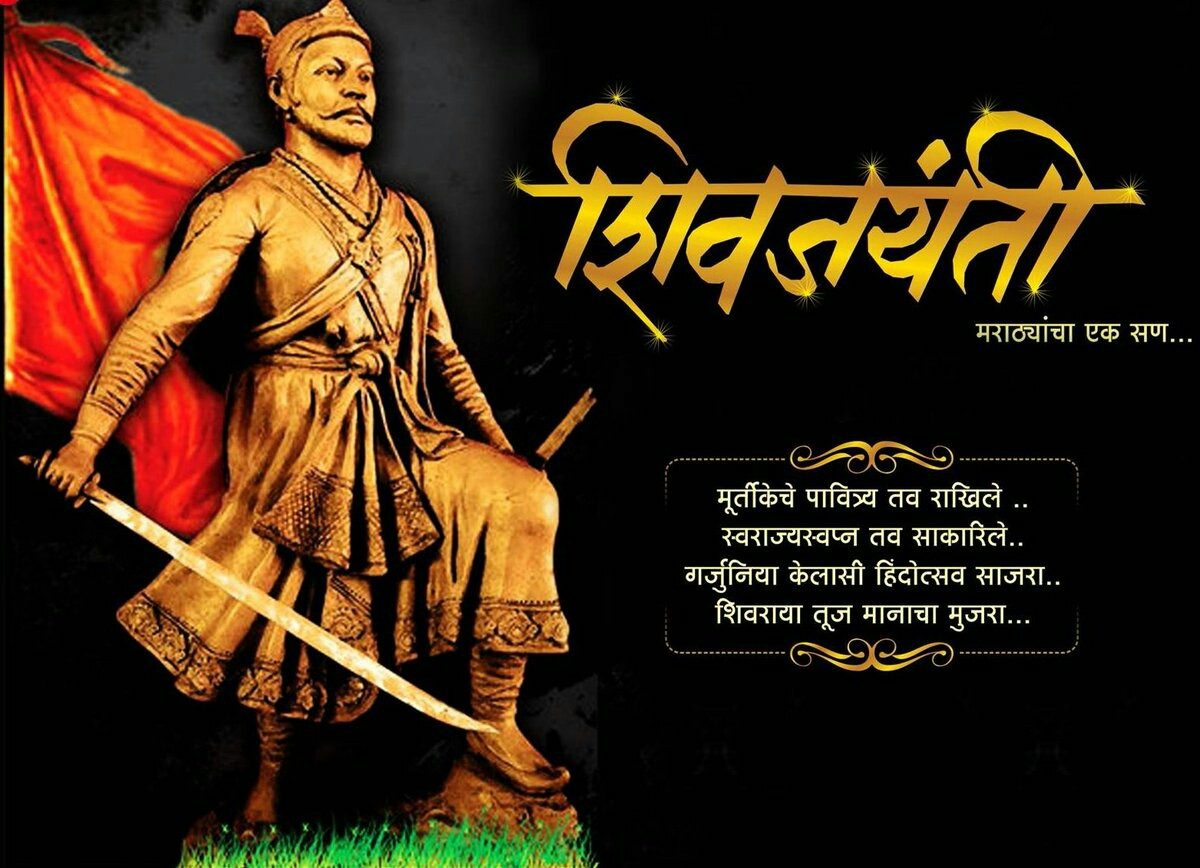 Shivaji Raje 3d Wallpaper Shivaji Maharaj Image By 354634064692118