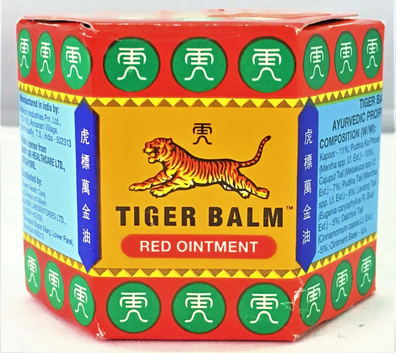 Flying Tiger Flying Tiger Cub Balm Red
