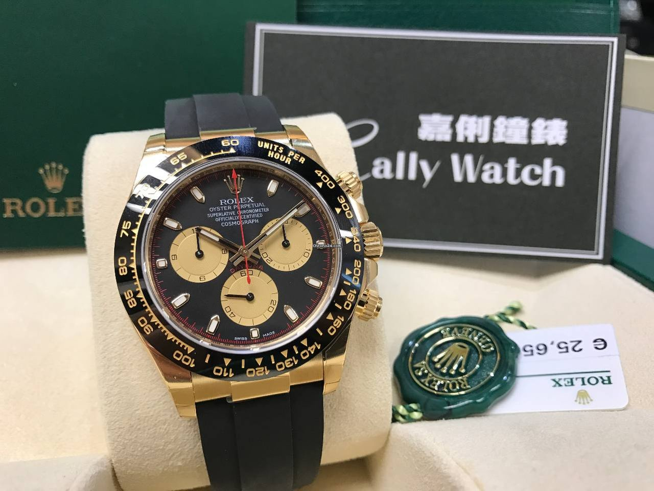 Rolex Rubber Rolex Cally 116518ln Rubber Ceramic Daytona Paulnewman
