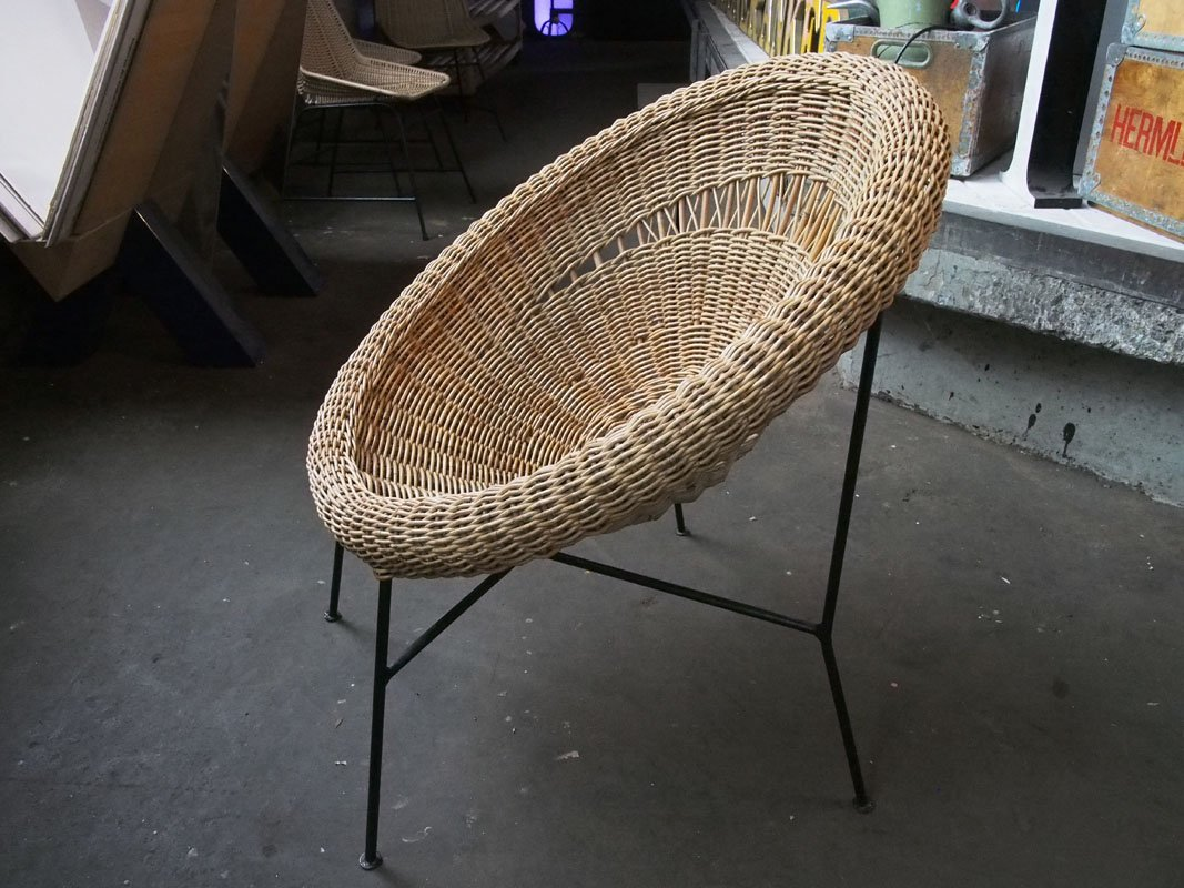 Vintage Shell Shaped Basket Chair For Sale At Pamono