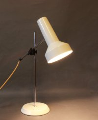 Desk Lamp with White Lacquered Shade, 1970s for sale at Pamono