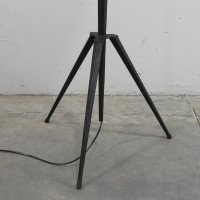 French Floor Lamp, 1950s for sale at Pamono