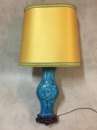 Large Antique Chinese Porcelain Table Lamp for sale at Pamono