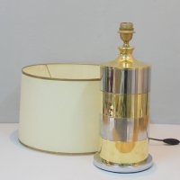 Vintage Hollywood Regency Table Lamp for sale at Pamono