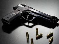 Concealed Carry Holder Fatally Shoots Armed Robber: Cops ...