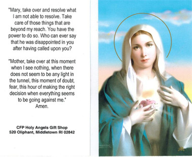 Prayer Of Confidence To Blessed Virgin Mary