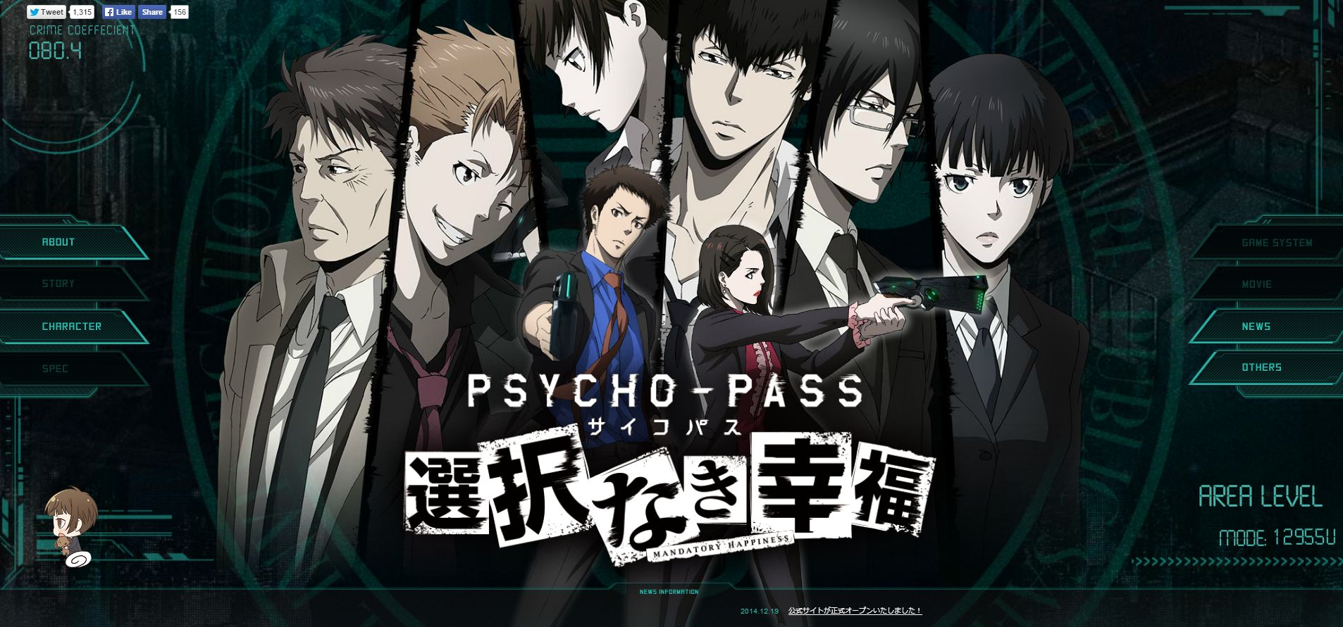 Reverse Falls Will Wallpaper Xbox One Exclusive Psycho Pass Mandatory Happiness Gets