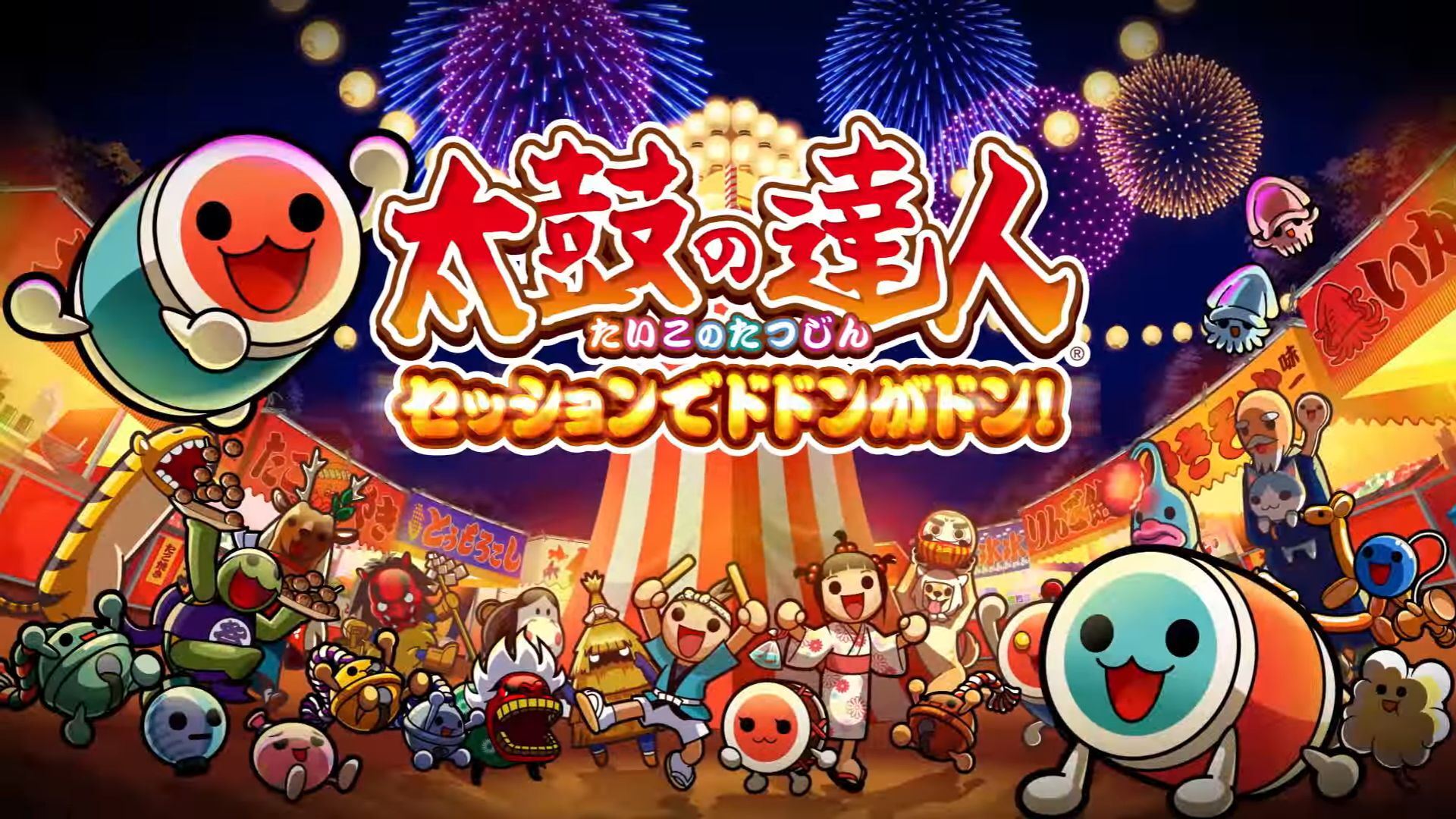 R34 Wallpaper Hd Ps4 Exclusive Taiko Drum Master Drum Session Gets New