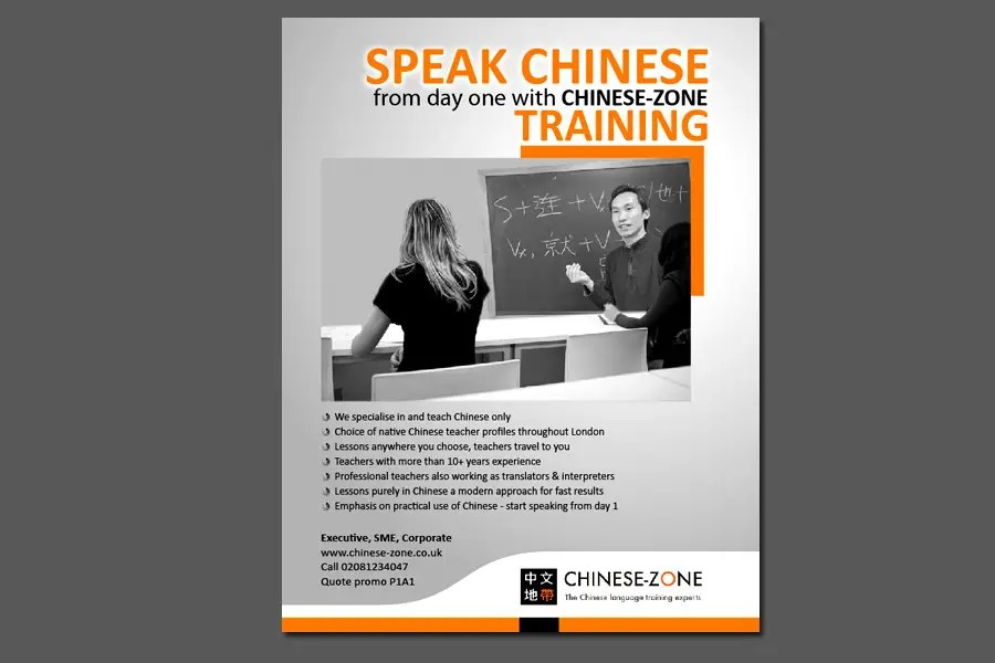 Entry #53 by greatdesign83 for Flyer Design for Executive Chinese