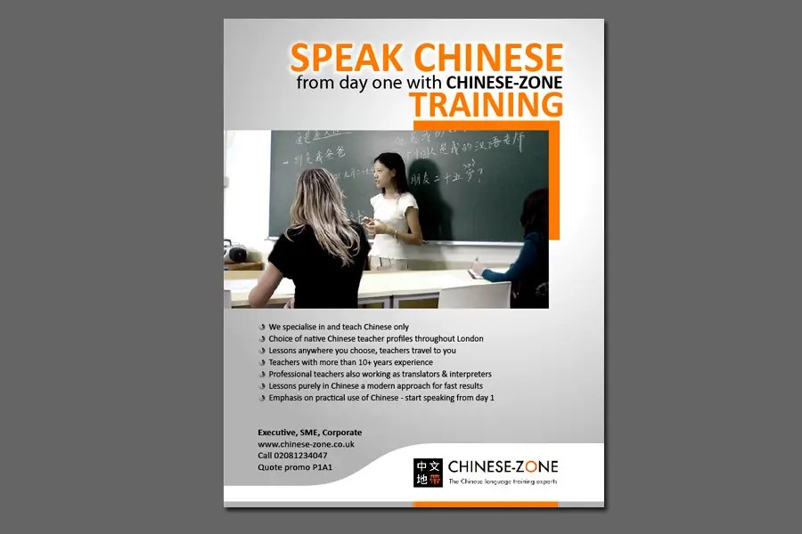 Entry #42 by greatdesign83 for Flyer Design for Executive Chinese
