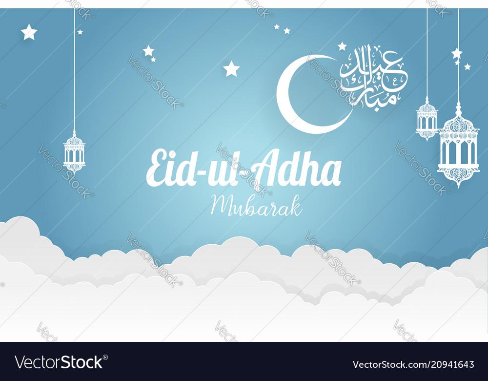 Paper art eid-ul-adha mubarak template Royalty Free Vector