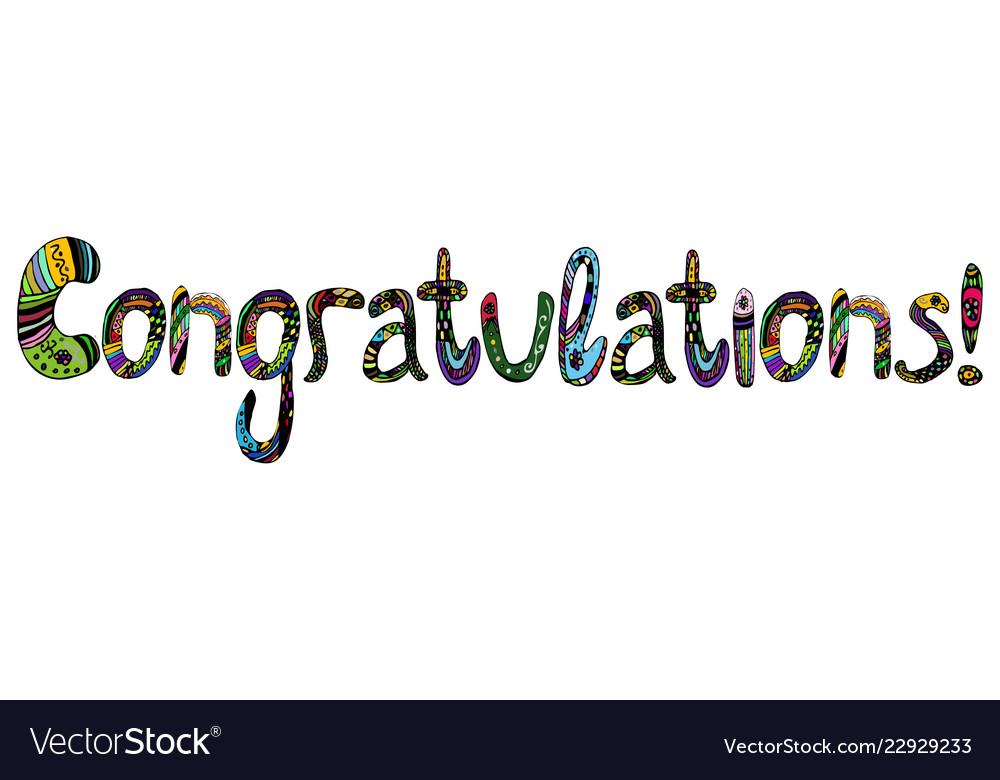 Congratulations on the inscription in multicolored