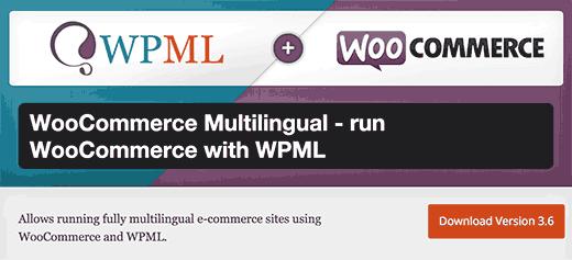 WooCommerce WPML