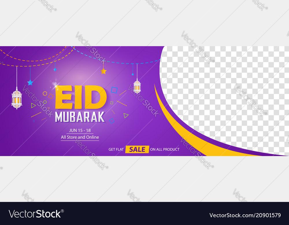 Eid mubarak eid sale banner cover concept template