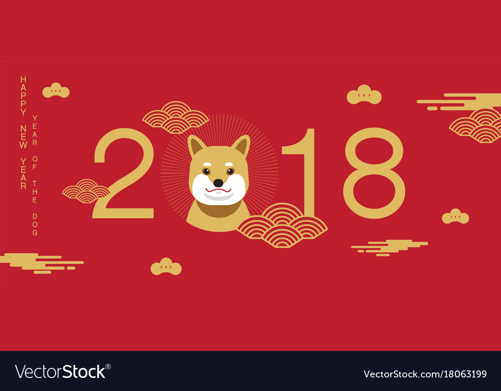 Happy new year dog 2018 chinese new year Vector Image