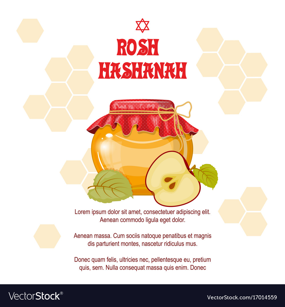 Fullsize Of Rosh Hashanah Cards